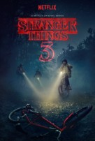 """Stranger Things"" - Video on demand movie cover (xs thumbnail)"
