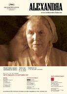 Aleksandra - French Movie Poster (xs thumbnail)