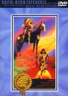 Savage Pampas - Movie Cover (xs thumbnail)