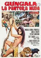 Gungala la pantera nuda - Italian Movie Poster (xs thumbnail)