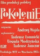 Pokolenie - Polish Movie Poster (xs thumbnail)