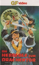 Long men ke zhen - German VHS cover (xs thumbnail)