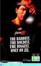 Don 2 - Indian Movie Poster (xs thumbnail)