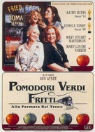 Fried Green Tomatoes - Italian Movie Poster (xs thumbnail)