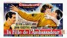 The Ambassador's Daughter - Belgian Movie Poster (xs thumbnail)