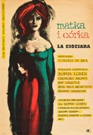 La ciociara - Polish Movie Poster (xs thumbnail)