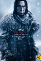 Underworld Blood Wars - Hungarian Movie Poster (xs thumbnail)
