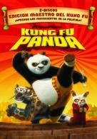 Kung Fu Panda - Spanish Movie Cover (xs thumbnail)