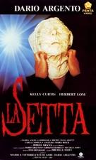 La setta - Italian VHS cover (xs thumbnail)