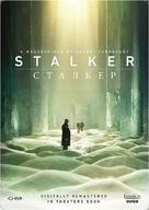 Stalker - Dutch Movie Poster (xs thumbnail)