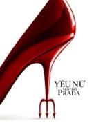 The Devil Wears Prada - Vietnamese Movie Poster (xs thumbnail)