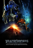 Transformers: Revenge of the Fallen - Italian Movie Poster (xs thumbnail)