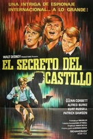 Guns in the Heather - Spanish Movie Poster (xs thumbnail)