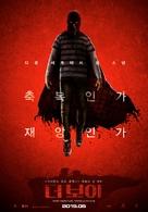 Brightburn - South Korean Movie Poster (xs thumbnail)