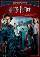 Harry Potter and the Goblet of Fire - Brazilian Movie Cover (xs thumbnail)