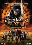 Samurai Avenger: The Blind Wolf - British Movie Cover (xs thumbnail)