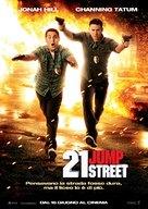 21 Jump Street - Italian Movie Poster (xs thumbnail)