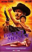 El kárate, el Colt y el impostor - German VHS movie cover (xs thumbnail)