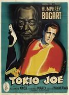 Tokyo Joe - French Movie Poster (xs thumbnail)