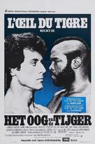 Rocky III - Belgian Movie Poster (xs thumbnail)