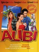 Alibi - Movie Poster (xs thumbnail)