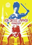 Dai-Nipponjin - German Movie Cover (xs thumbnail)