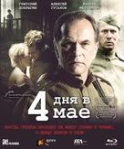 4 Tage im Mai - Russian Blu-Ray movie cover (xs thumbnail)
