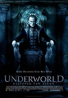 Underworld: Rise of the Lycans - Greek Movie Poster (xs thumbnail)