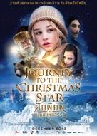 Reisen til julestjernen - Thai Movie Poster (xs thumbnail)