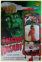 Horror Hospital - Turkish Movie Poster (xs thumbnail)