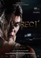 [REC] 4: Apocalipsis - Argentinian Movie Poster (xs thumbnail)