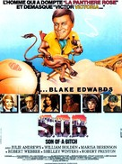 S.O.B. - French Movie Poster (xs thumbnail)
