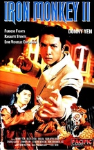 Iron Monkey 2 - German VHS cover (xs thumbnail)