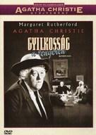 Murder Ahoy - Hungarian DVD cover (xs thumbnail)