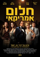American Hustle - Israeli Movie Poster (xs thumbnail)