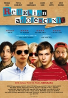 Youth in Revolt - Spanish Movie Poster (xs thumbnail)