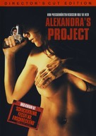 Alexandra's Project - German Movie Cover (xs thumbnail)