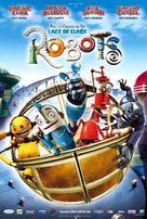 Robots - Belgian Movie Poster (xs thumbnail)