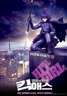 Kick-Ass - South Korean Movie Poster (xs thumbnail)