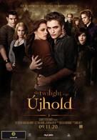 The Twilight Saga: New Moon - Hungarian Movie Poster (xs thumbnail)