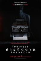 Polaroid - Thai Movie Poster (xs thumbnail)