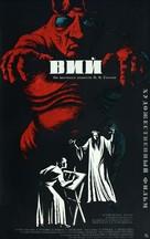 Viy - Soviet Movie Poster (xs thumbnail)