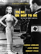 To Be or Not to Be - French DVD movie cover (xs thumbnail)