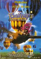 Barney's Great Adventure - German Movie Poster (xs thumbnail)
