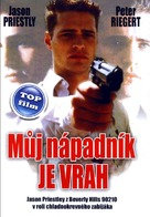 Coldblooded - Czech DVD cover (xs thumbnail)