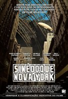 Synecdoche, New York - Brazilian Movie Poster (xs thumbnail)