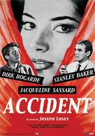 Accident - French Movie Poster (xs thumbnail)