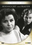 Kvinnors väntan - German DVD cover (xs thumbnail)