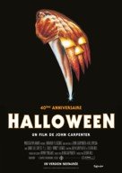 Halloween - French Re-release movie poster (xs thumbnail)