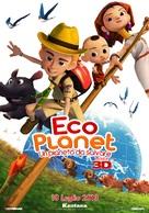 Echo Planet - Italian Movie Poster (xs thumbnail)
